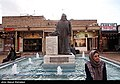 New Julfa - Armenian quarter of Isfahan 03.jpg