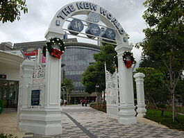 New World Gateway -Singapore, 2010.jpg