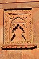 Niche - Jahangiri Mahal - Agra Fort - Agra 2014-05-14 4097.JPG