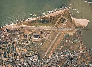 Niigata Airport - Aerial photograph of Niigata Airport