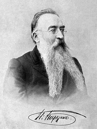Файл: Николай Николаевич Karazin.jpg