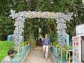Nisargadhama entrance.jpg
