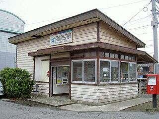 Nishi Hazu Station Railway station in Nishio, Aichi Prefecture, Japan