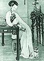 Noble Consort Yi.JPG