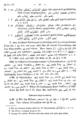 Noeldeke Syrische Grammatik 1 Aufl 043.png