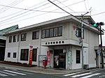 Nogata Susaki Post office.jpg