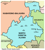 North ossetia alania map.png