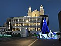 Notre Dam Shimonoseki and illumination of Christmas in front of Shimonoseki Station at night 2.jpg