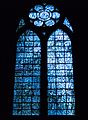 Notre Dame III (REIMS-CATHEDRAL-STAINED GLASS) (930283426).jpg