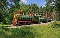 Novosibirsk Park Railway 07-2016 img7.jpg