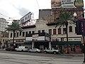 Nueva Orleans 2013 Lowes State.jpg