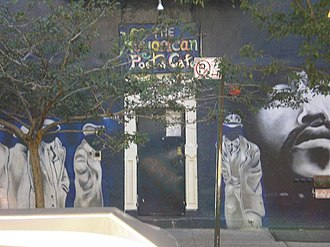 Nuyorican Movement - Image: Nuyorican Poets Cafe