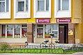 Obal, Belarus - panoramio (22).jpg