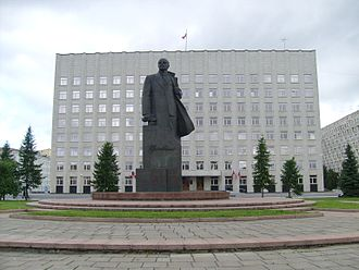 Arkhangelsk Oblast - Oblast government seat