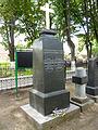 Obolensky A.P. grave.jpg