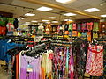 Ocean Walk Shoppes P9110069.JPG