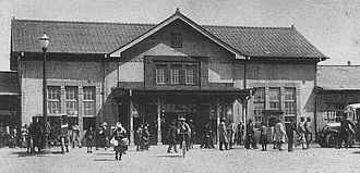 Ōdate Station - Ōdate Station before World War II