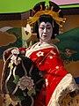 Oiran at Asakusa (DORONKO) 001.jpg