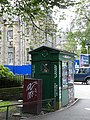 Old Police box - geograph.org.uk - 1442812.jpg