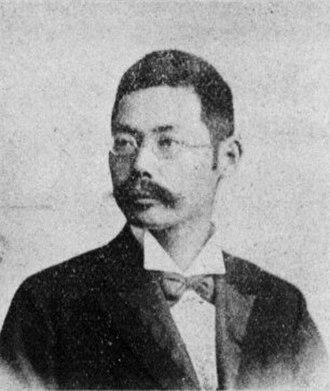 Fusakichi Omori - Fusakichi Omori