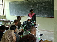 One Laptop Per Child - Menelik II teacher training (by).jpg
