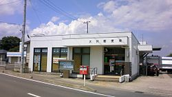 Oosawa Post Office.JPG