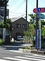 Ooyama kaido iriguchi.JPG