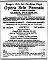Opera Srie Permata p7.JPG