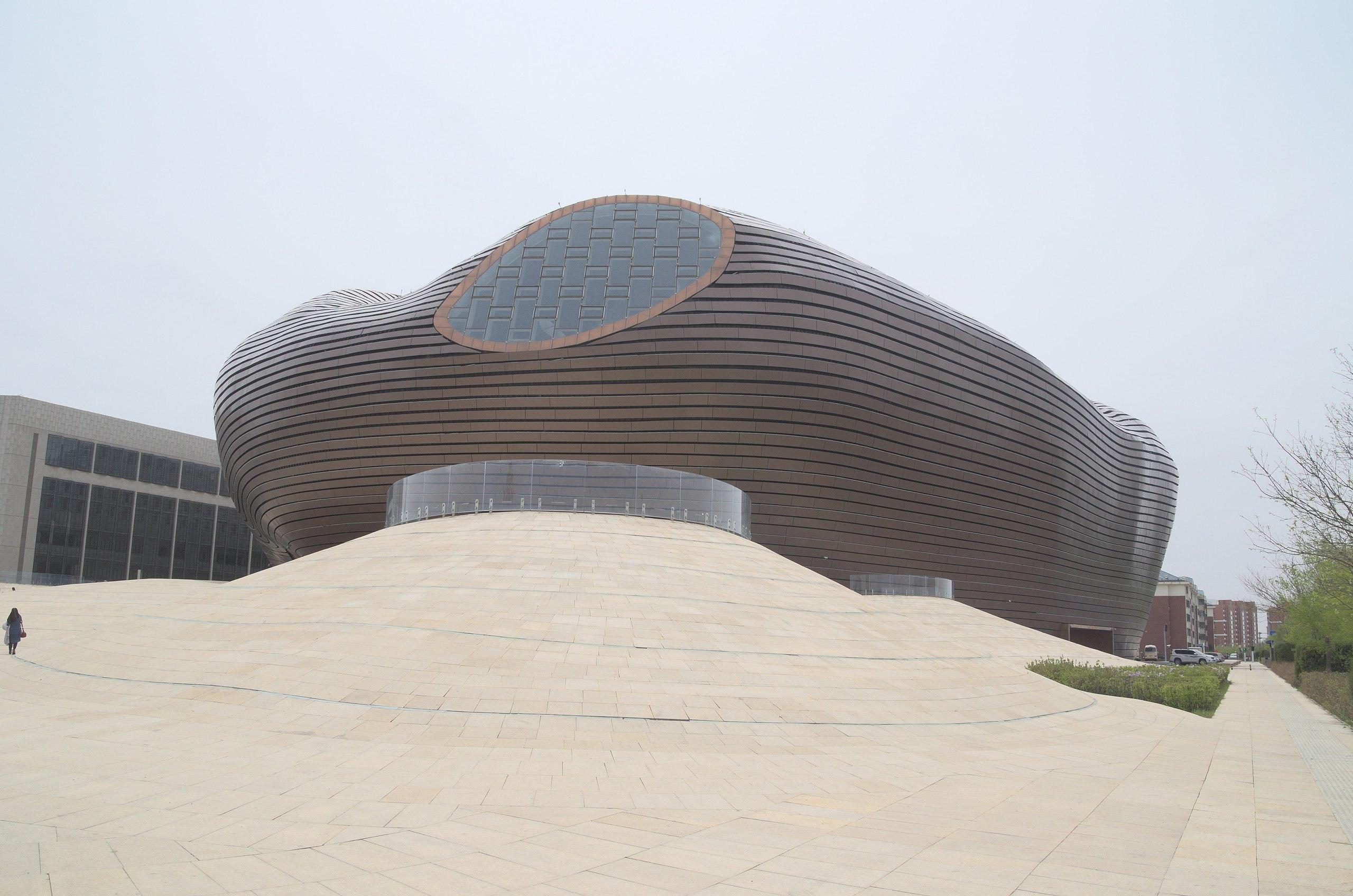 Ordos Museum.jpg