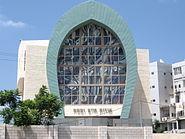Orot Haim