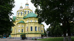 Orthodox Cathedral of Rivne, Ucraine.jpg