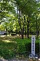 OsakaCastle-IshiyamaHonganjiTemple-Monument.jpg