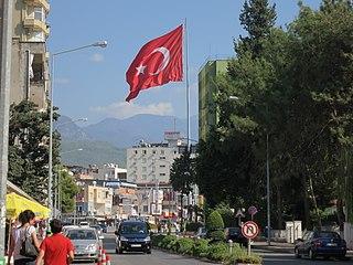 Osmaniye Municipality in Turkey