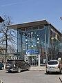 Ostrava-Svinov, nádražní budova.jpg