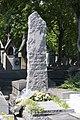 Père-Lachaise - Division 86 - tombe Apollinaire 01.jpg