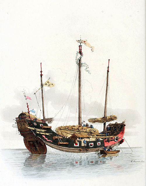 PORTRAIT OF A TRADING SHIP.jpg