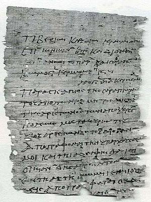 Papyrus Oxyrhynchus 77 - P. Oxy. 77