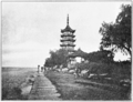 PSM V72 D231 Hainung pagoda and pavillion.png