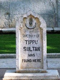 Marker showing the location where Tipu's body was found.