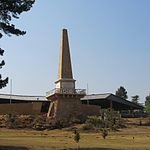 Krugersdorp lies about 32 kilometres west of Johannesburg. Not far from the centre of the town, beside the road to Pretoria, is the Paardekraal monument, one of the most important monuments in South Africa. This monument marks the focal point of the First Type of site: Memorial