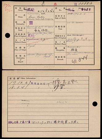 Japanese occupation of the Dutch East Indies - Japanese identity card issued to Louis Victor Wijnhamer, Jr., a local Indo-European man, during the occupation.
