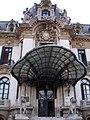 Palatul Cantacuzino, intrare.jpg
