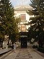 "Palatul Comisiei Europene a Dunării, azi Biblioteca ""V.A.Urechia"".jpg"