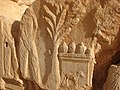 Palmyra (2600768804).jpg