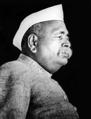 Minister of Home Affairs (India) - Image: Pandit Govind Ballabh Pant
