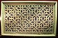 Panel geométrico Aljafería.jpg