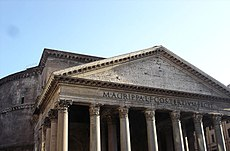 The Pantheon was rebuilt by Hadrian.