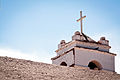 Parte del torreón de la Iglesia de San Pedro de Atacama.jpg
