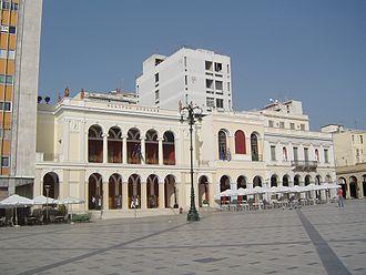 Apollon Theatre (Patras) - View