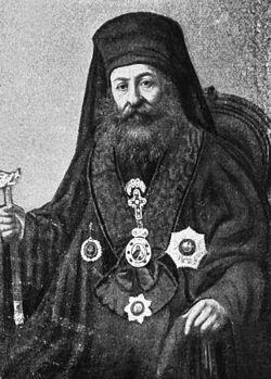 """Резултат с изображение за """"Григорий VI"""""""